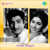 Chikati Velugulu Songs