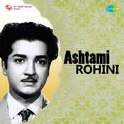Ashtami Rohini Songs