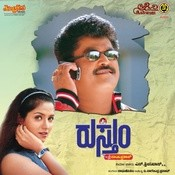 Rustum Songs