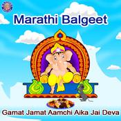 Marathi Balgeet - Gamat Jamat Aamchi Aika Jai Deva Songs