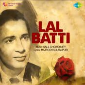 Lal Batti Songs