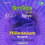 Millennium Bengali Vol 6 Songs