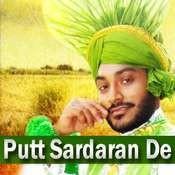 Putt Sardaran De Songs
