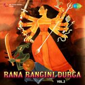 Rana Rangini Durga Vol 2 Songs