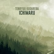 Tenryuu Kudareba Song