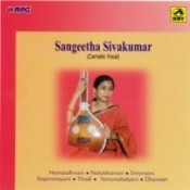 Sangeetha Sivakumar Tungatheera Vocal Songs