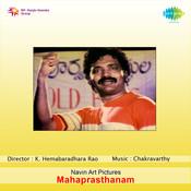Mahaprasthanam Songs