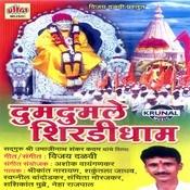 Dumdumle Shirdi Dham Songs