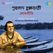 Prahlad Brahmachri Songs