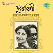 Jagannath Urmimala Durabhasini Songs