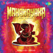 Mahanayaka Shree Ganesh Songs