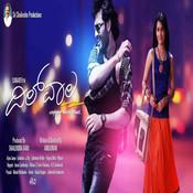 Dilwala Songs
