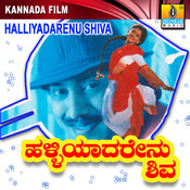 Halliyadarenu Shiva (Original Motion Picture Soundtrack) Songs