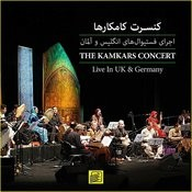 The Kamkars Concert Songs