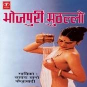 Bhojpuri Muthallo Songs