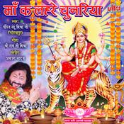 Jab Aave Navratra Dinava Maa Song
