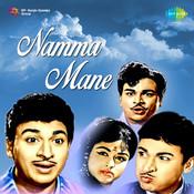 Namma Mane Songs