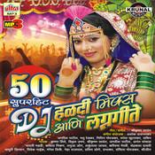 Shetkari Navara Hava Ga Bay Song