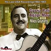 Gyrna Pali Agapi Mou (His Last Usa Recordings1960-1965) Songs
