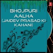 Bhojpuri Aalha Songs