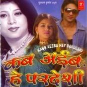 Kab Aeeba Hey Pardesi Songs