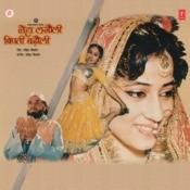 Neha Lagauli Bipti Badhauli Songs