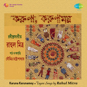 Karuna Karunamoy Cd 1 Songs