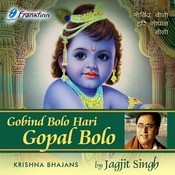 Gobind Bolo Hari Gopal Bolo Song