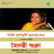 Ami Surjamukhi Phuler Mato Songs