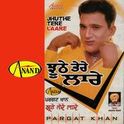 Sara Bhariya Pya Banera Song