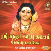 Sri Kandar Sashti Kavacham Vel Muruga Vel Songs
