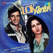Lok Parlok Songs