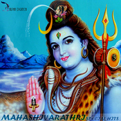 Maha Shivrathri - Part 2 Songs