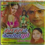 Hans Hans Ne Kesriya Puchhe Songs