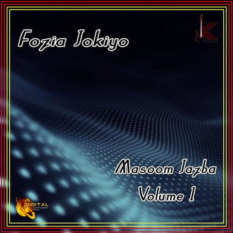 Jazba Film Song Download Mp3 -