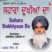 Sahara Dukhiyaan Da Songs