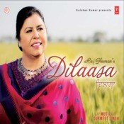 Dilaasa Songs