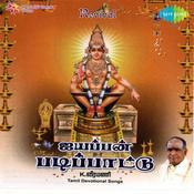 Ayyappan Padipattu Rivival Songs