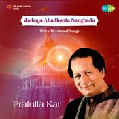 Jadraja Abadhoota Sangbada Songs