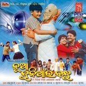 Humari Happy Family Song