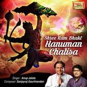 Shree Ram Bhakt Hanuman Chalisa Songs Download: Shree Ram Bhakt