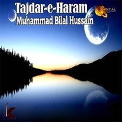Kehti Hai Yeh Pholon ki Rida (Hamd) MP3 Song Download- Tajdar E