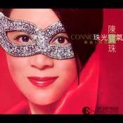 Chan Po Chu Zhu Guang Bao Qi(Xin Qu+Jing Xuan) Songs
