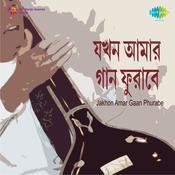 Jakhon Amar Gaan Phurabe Songs
