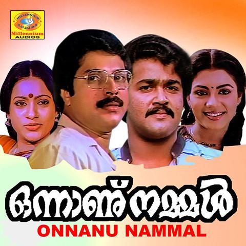 pattalam malayalam film mp3 songs free 15
