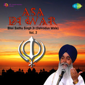 Asa Di War  - Bhai Sadhu Singh Ji Vol 2 Songs
