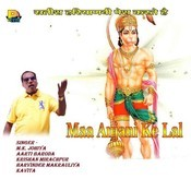 Mehandipur Chaali Song
