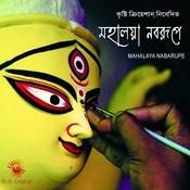 Shefali Bichhano Pathe Song