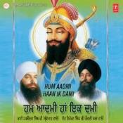 Hum Aadmi Hain Ik Dami Songs