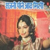 Sajani Pone Aath Mili Songs